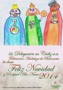 Felicitación de la Delegación Gaditana de la FAB, obra del ubriqueño Mario Núñez