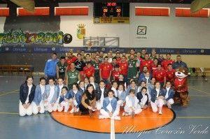 I Torneo Ubrique Corazón